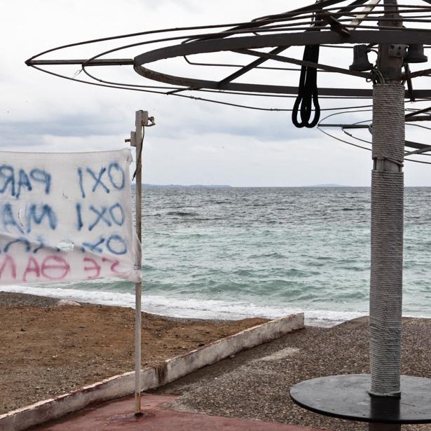 Pireas Beaches - Public or Private